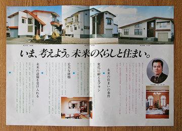 kubo-mukashi_4334.jpg