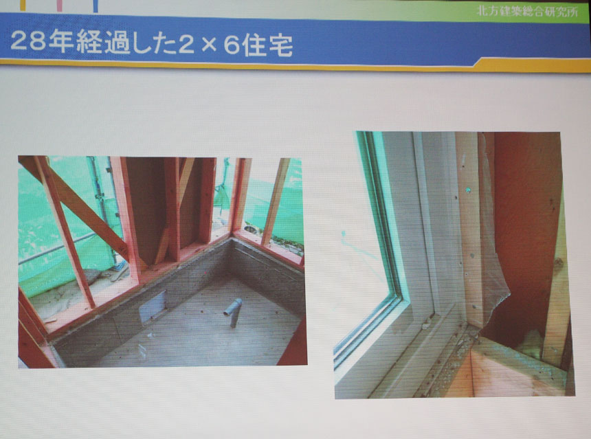 http://www.tokachi2-4.com/news/images/121117_%E7%A6%8F%E5%B3%B63919.jpg
